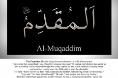 071-al-muqaddim