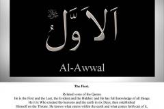 073-al-awwal