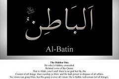 076-al-batin