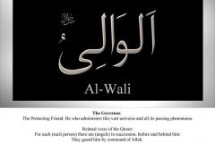 077-al-wali