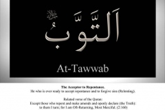 080-at-tawwab