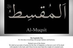 086-al-muqsit