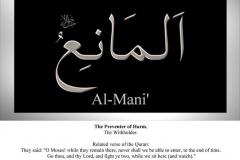 090-al-mani