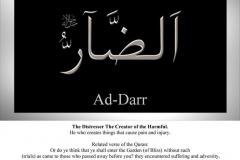 091-ad-darr