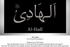 094-al-hadi