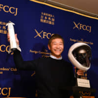 Zozo CEO Yusaku Maezawa attends a news conference a the Foreign Correspondents Club of Japan last October.