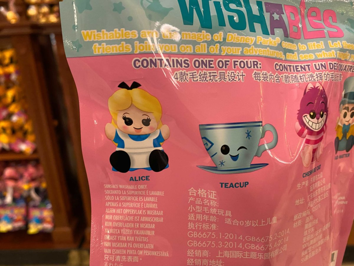 wishables-mad-tea-party-packaging-1