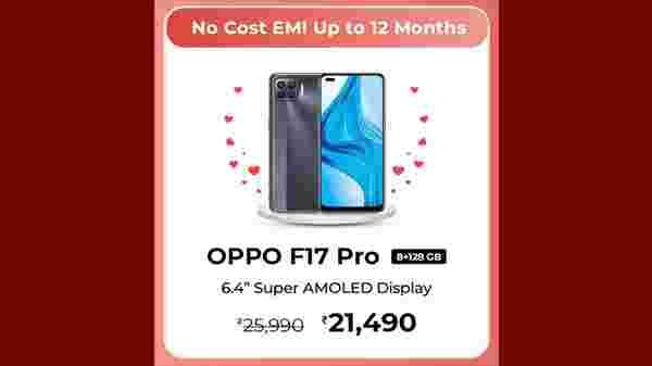 17% Off On OPPO F17 Pro