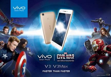 The vivo V3 and V3Max were featured in Captain America: Civil War