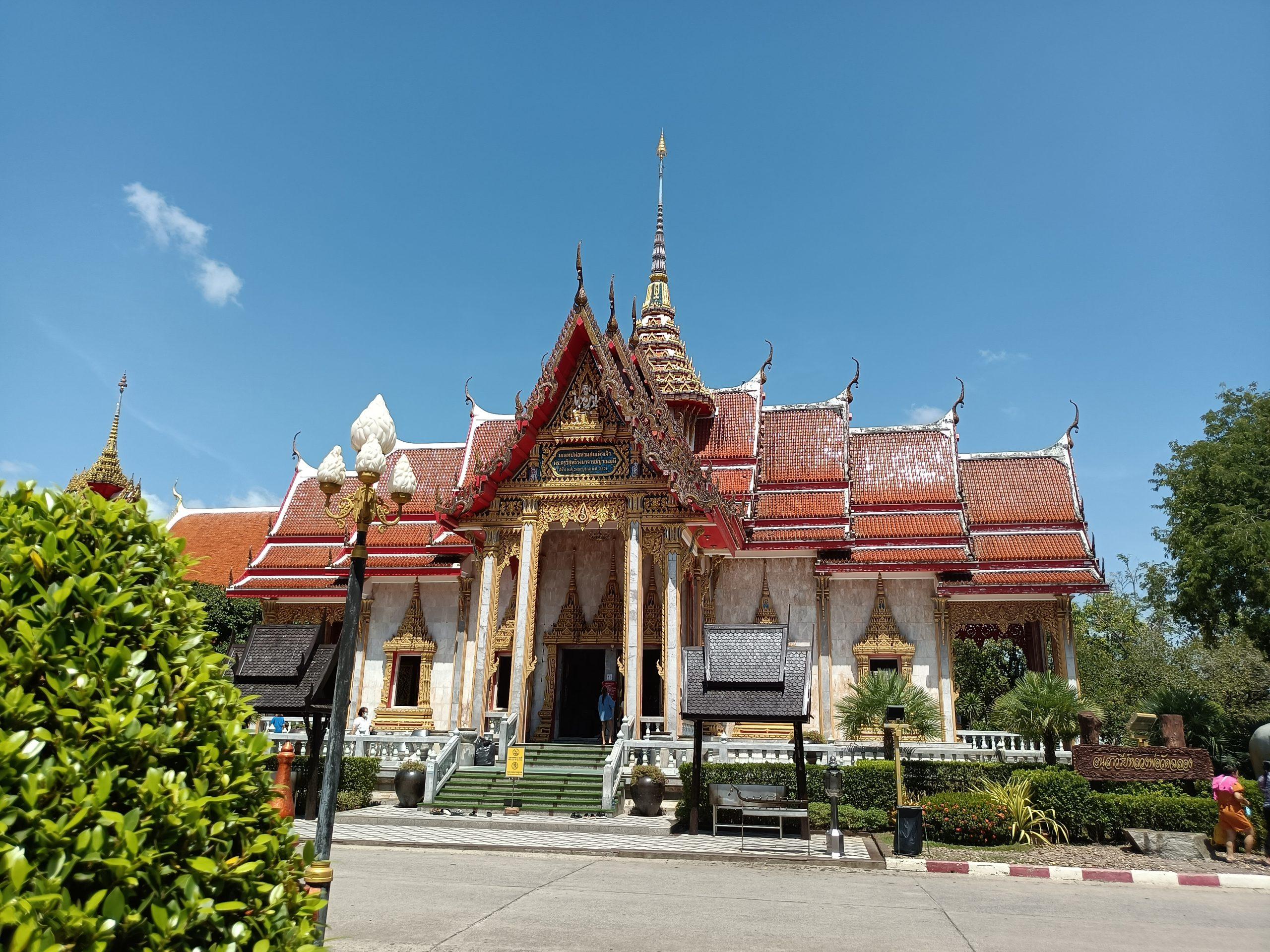 Thailand Travelers Wat Chalong Phuket