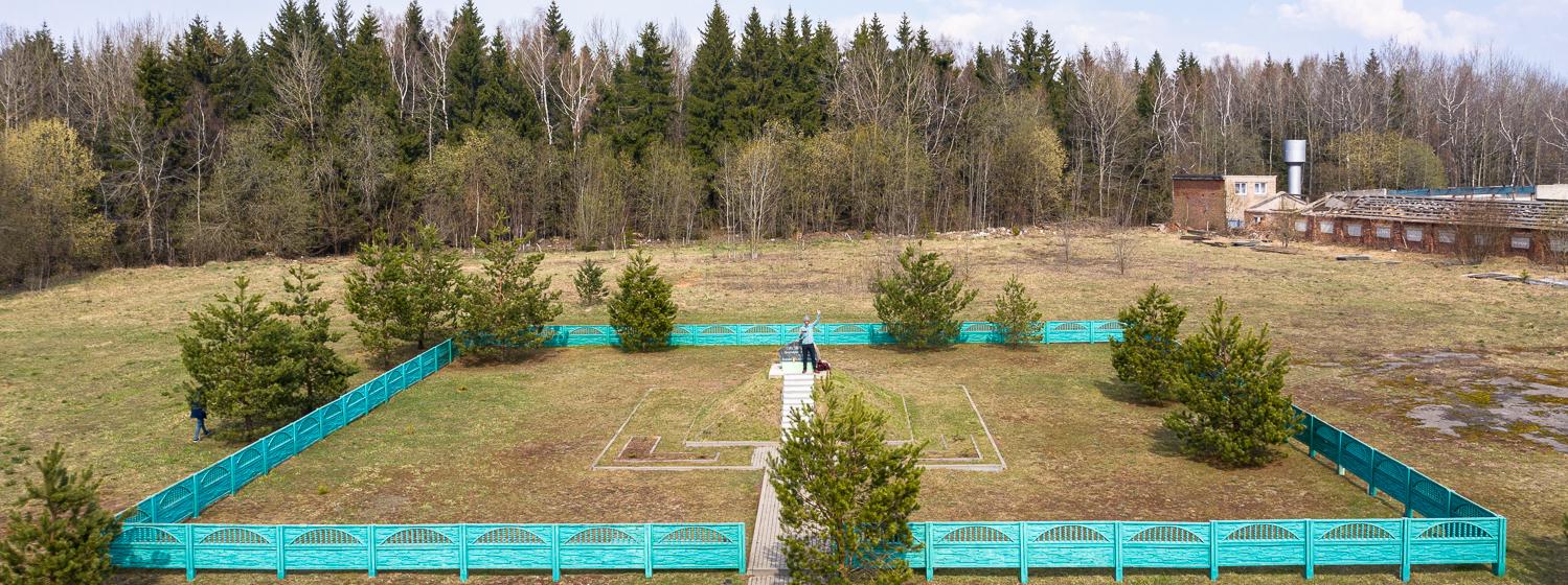 PEAK 34: Belarus - Dzyarzhynskaya Hara