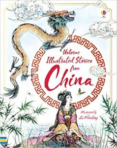Illustrated Stories From China Book