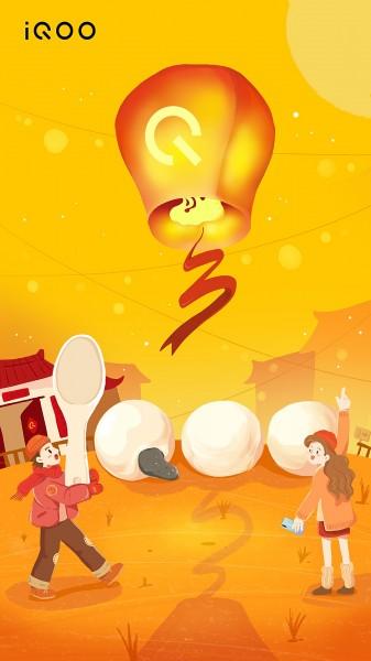 vivo iqoo 3 launch soon china