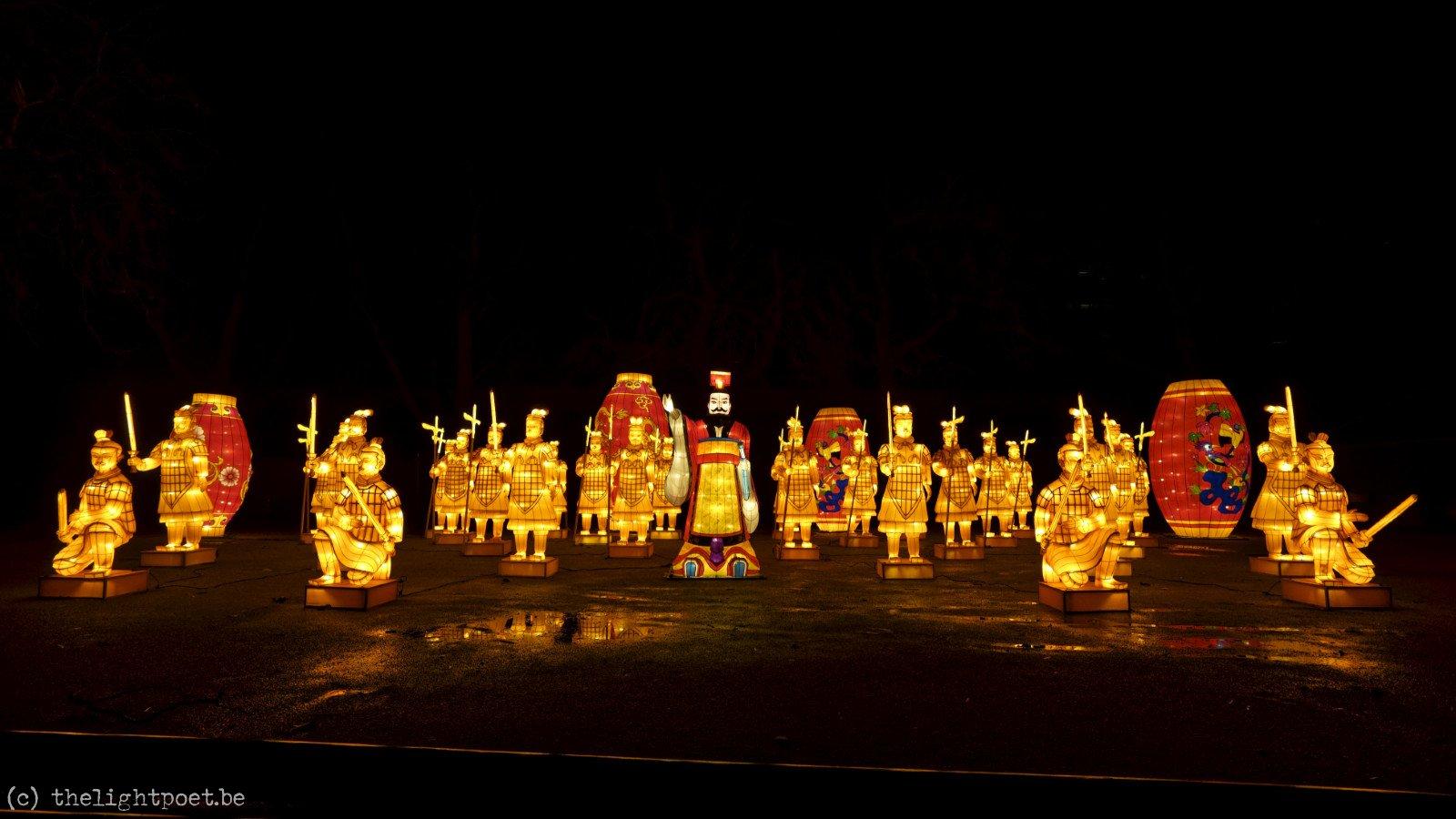 China Light, December 2017