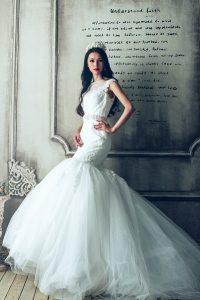 trumpet dress london bridal boutique