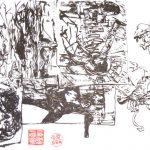 Odys S. Stylianos, Ink 0017, 21.0 x 29.7 cm