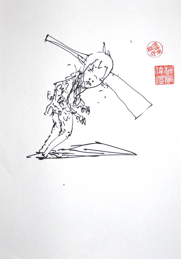 Odys S. Stylianos, Ink 0020, 21.0 x 29.7 cm