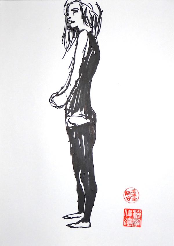 Odys S. Stylianos, Ink 0023, 21.0 x 29.7 cm