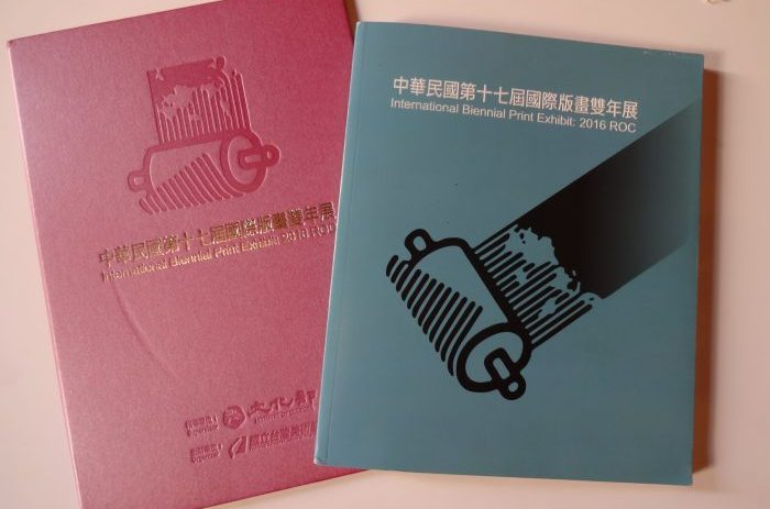 Certificate and catalog of the International Biennial Print Exhibit: 2016 ROC - Taiwan Museum of Fine Art