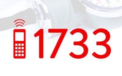 1733: Nummer voor huisartsen met wachtdienst