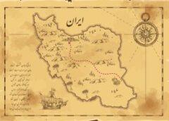 شبیه تاریخ ایرانم!