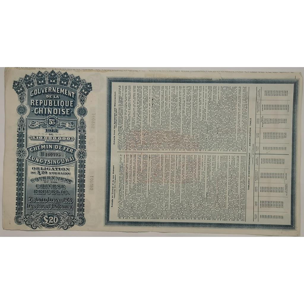 cerificate y China 1913 gold bond Lung-Tsing-U-Hai railway 中國 Super Petchili