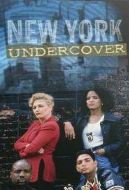 Garbage – New York Undercover (1994–1999)