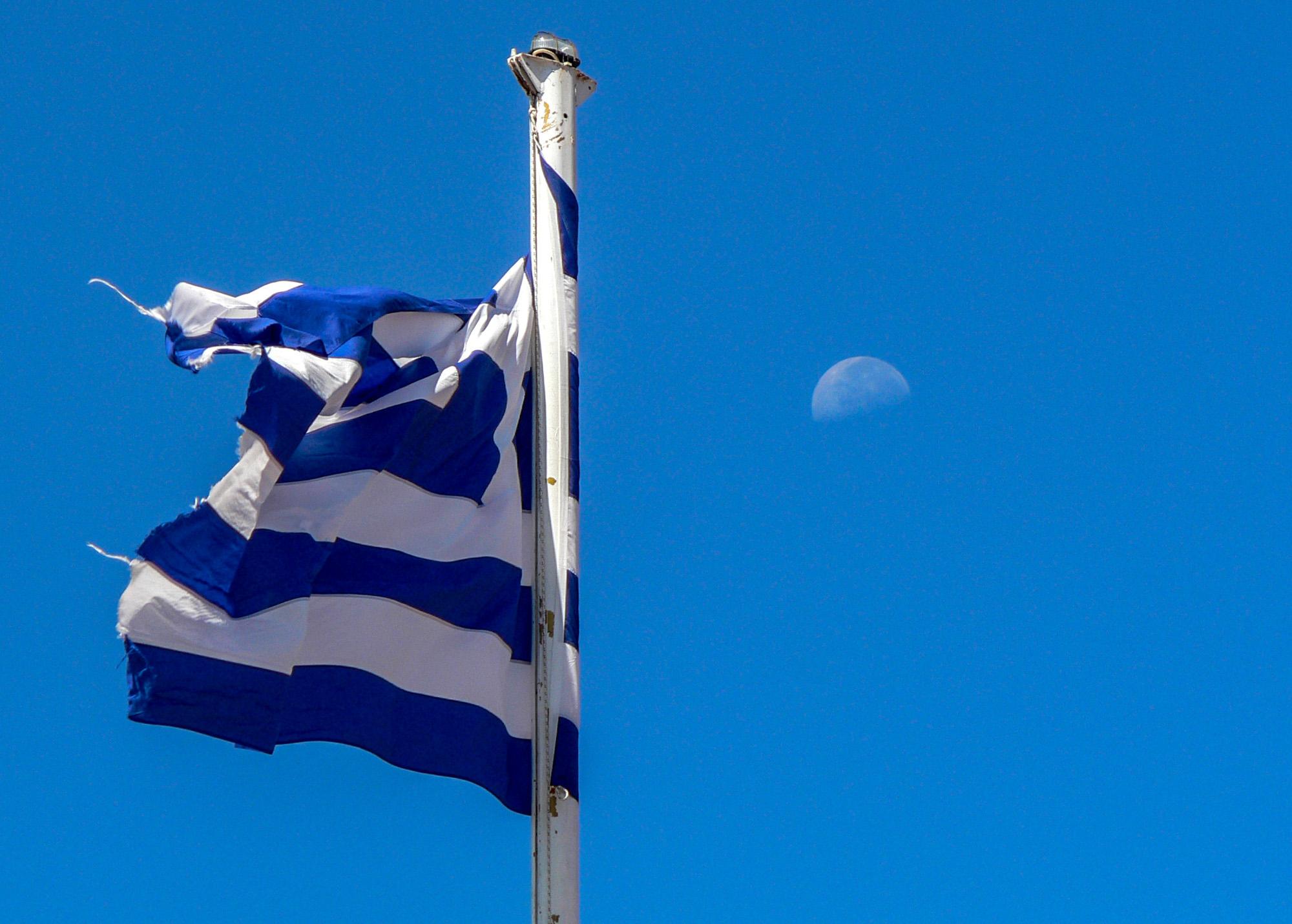 Månen & Greklands flaggan