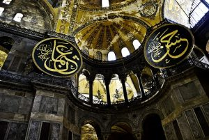 Hagia Sofia in Turkey