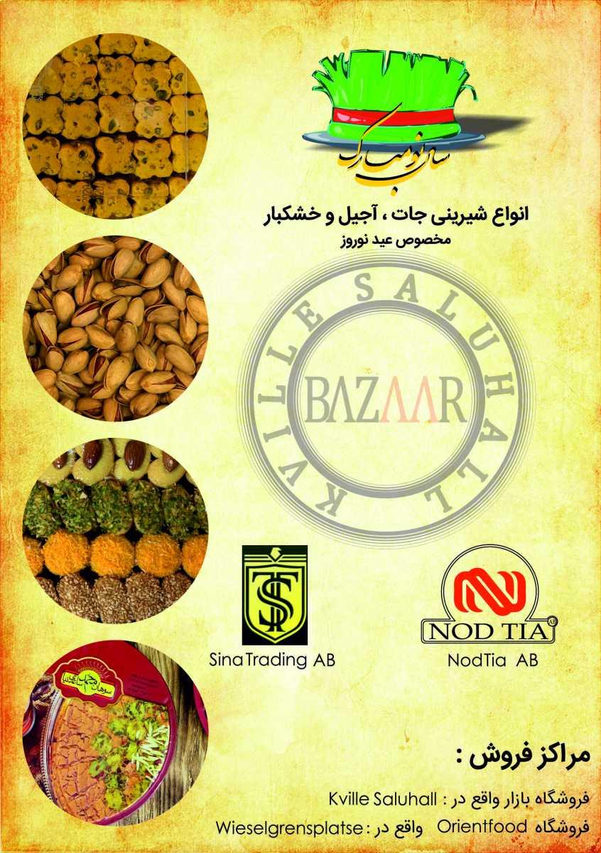 bazzar-1-