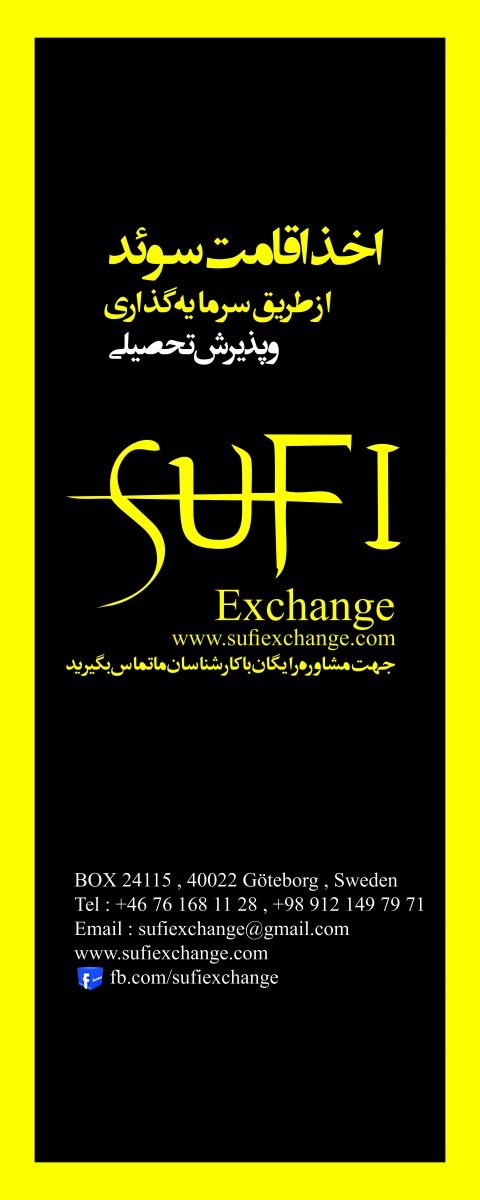 1_sufi