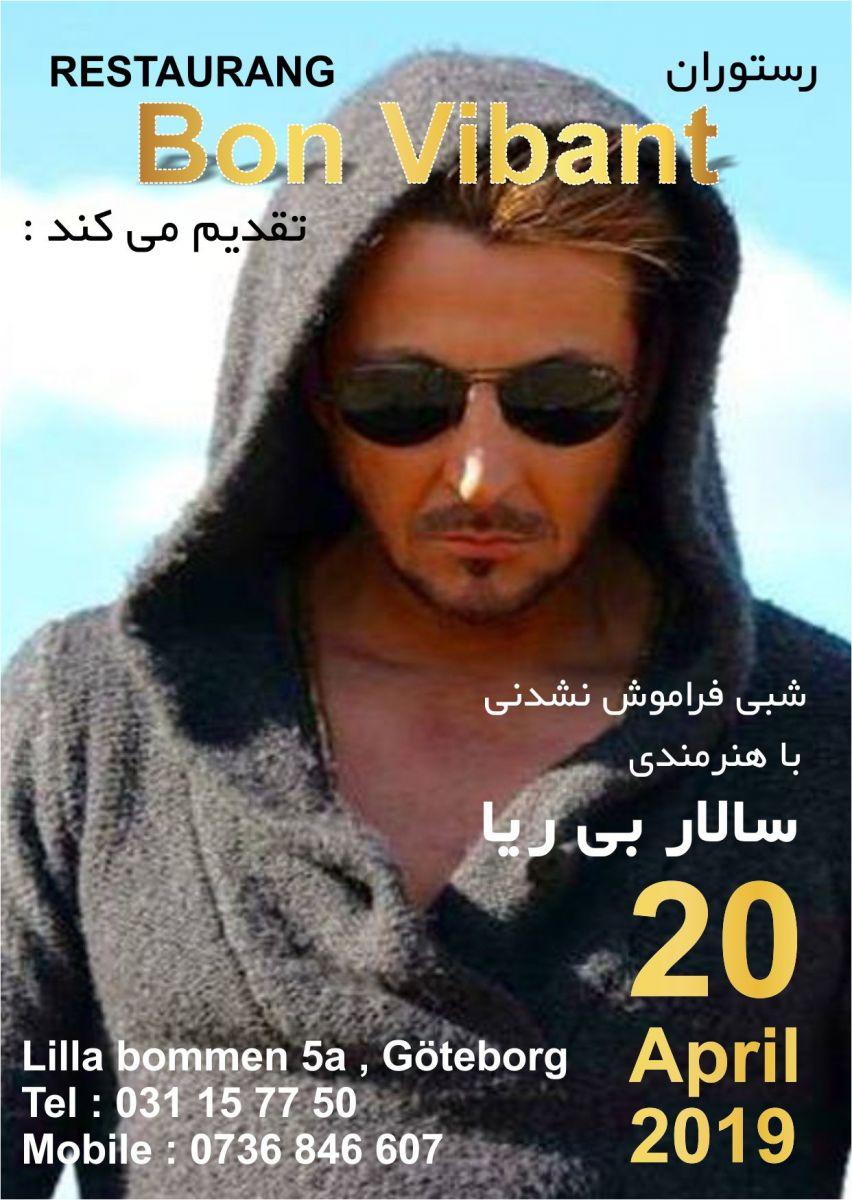 salar-2