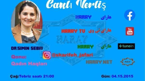 Simin Haray