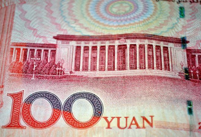 SVJETSKE BANKE POVEĆAVAJU ZALIHE JUANA, A SMANJUJU DOLARA: Je li napokon odzvonilo vladavini američke valute?