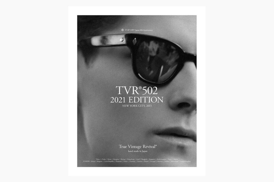 TVR-502-AT-Feature7