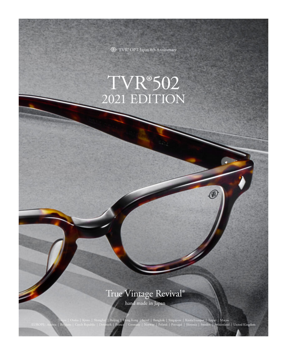 TVR_502 2021 Edition_Campaign_Products-2
