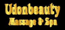 Udon Beauty Massage & Spa