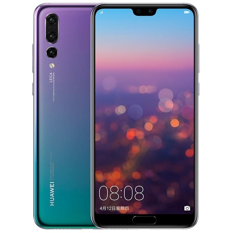 Huawei P20 Pro – 4 kameror
