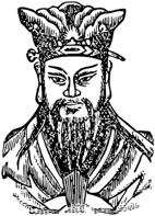 Konfucius (551–479 fvt)