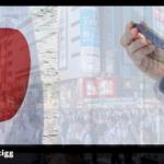 Japan Tobacco varslar - och satsar på vejpprodukter
