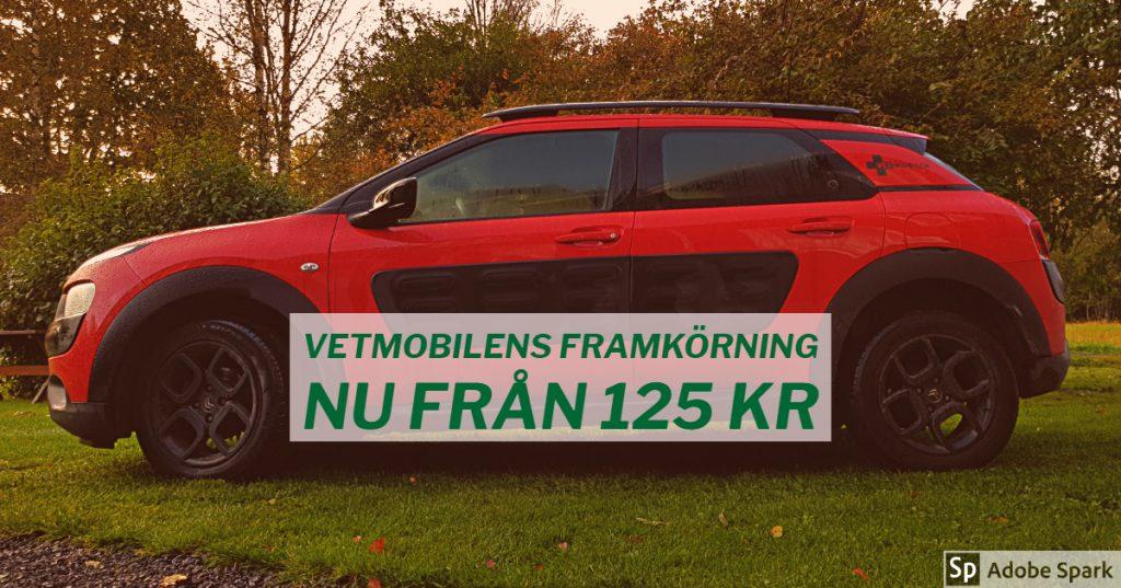 """Vetmobilens röda och svarta Citroën c4 cactus står på en gräsmatta. En textruta på sidan av bilen lyder: """"Vetmobilens framkörning nu från 125 kr"""" Det är ett av Vetmobilens löften till dig."""