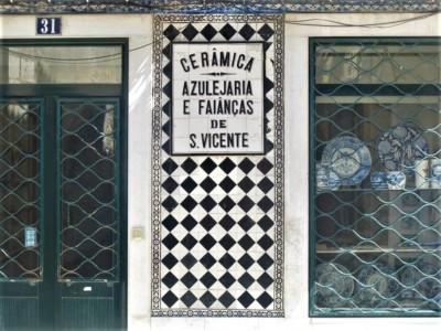 tienda_ceramica_alfama