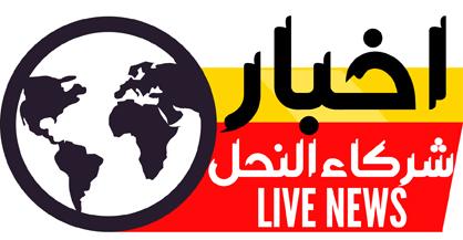 News logo collection 2
