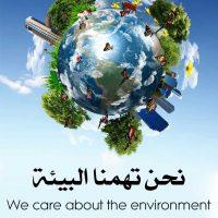environment-copy