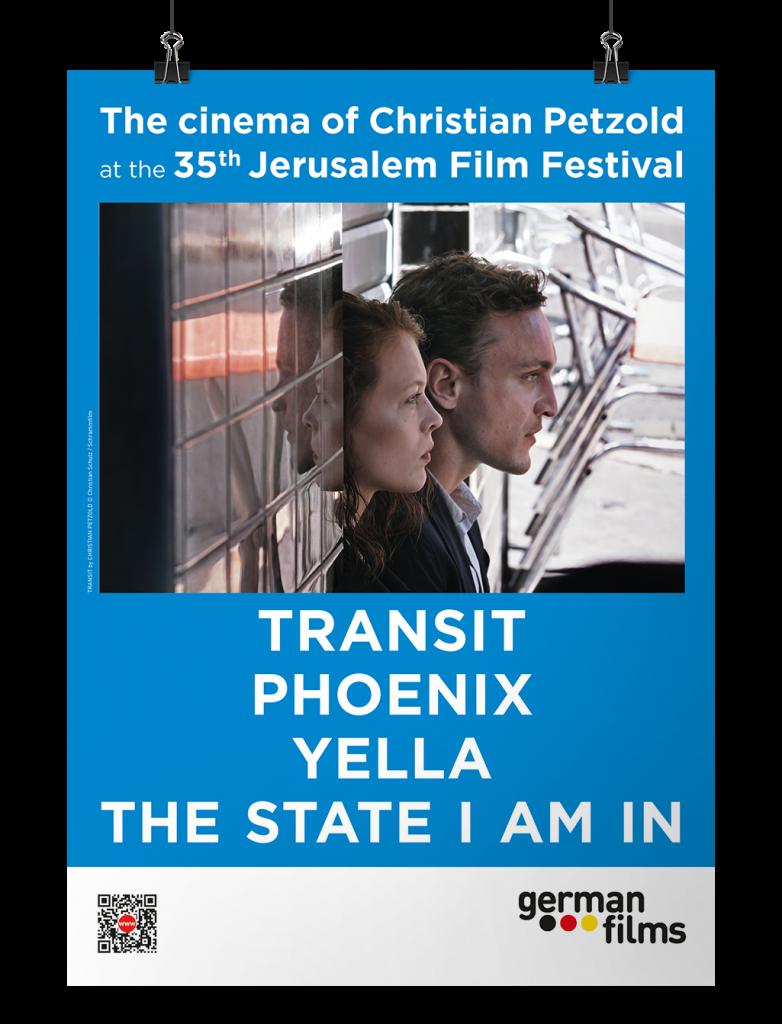 German Films Poster Jerusalem