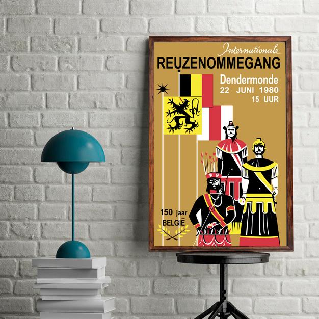 Affiche Katuit 1980 - Remake naar origineel ontwerp