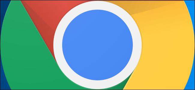 A close-up of the Google Chrome logo on a blue background.