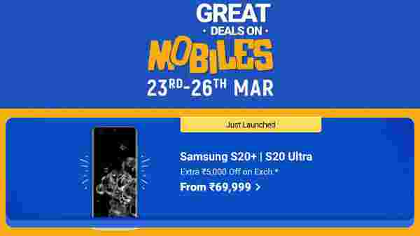 Flipkart Offer On Smartphones