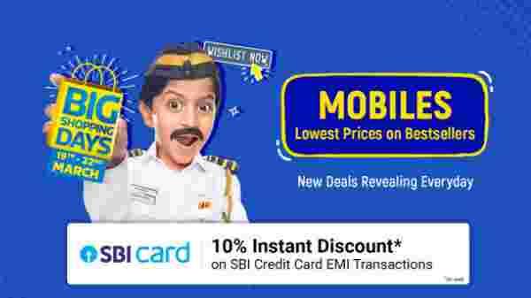 Flipkart Mobiles Big Shopping Days Offers