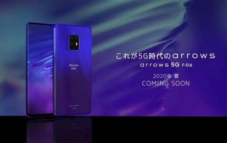 Fujitsu Arrows 5G specs and design leak ahead of official launch